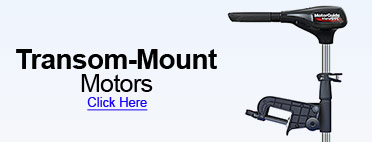 Transom Mount Motors